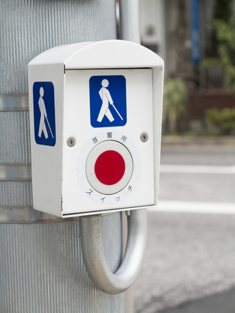 pushbutton: Switch of the push-button signal