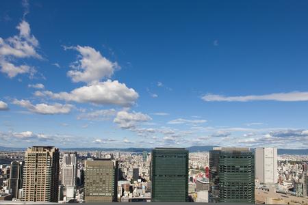 kita: Buildings in the cityscape of Osaka, Kita-ku,
