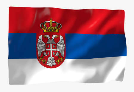 serbia: Republic of Serbia