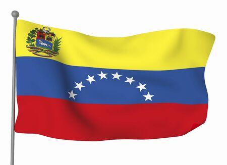 venezuela: Venezuela Stock Photo