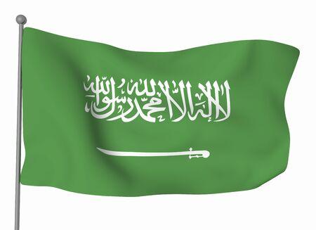 arabia: Saudi Arabia Stock Photo