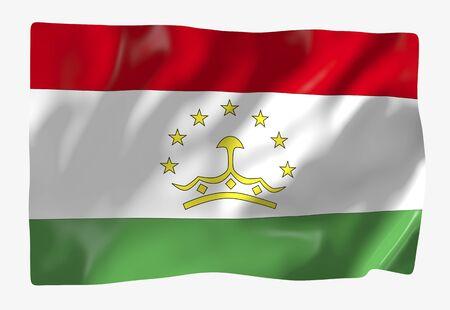 tajikistan: Tajikistan Stock Photo