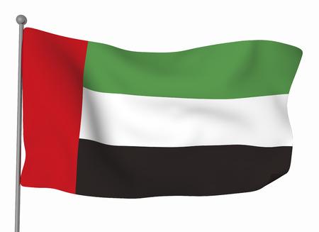 emirates: United Arab Emirates Stock Photo