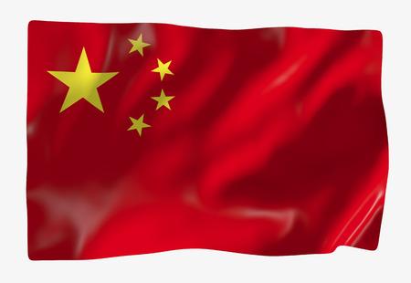 honshu: China