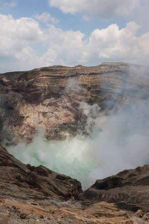 crucible: Nakadake crater Stock Photo