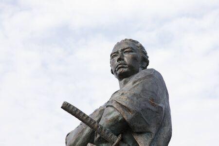 nagasaki: Nagasaki Sakamoto Ryu-ba-zo