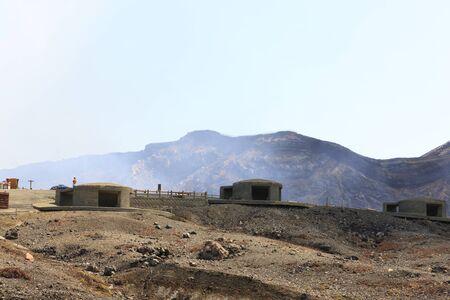 evacuatie: Nakadake crater of evacuation shelter