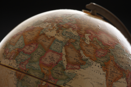 teaching material: Globe, Africa, Middle East Stock Photo
