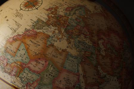 instructional: Globe, Europe and Africa Stock Photo