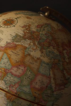 teaching material: Globe, Europe and Africa Stock Photo