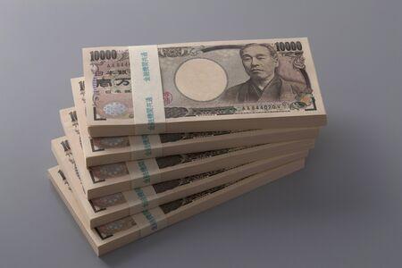 MILLION: 5 million yen