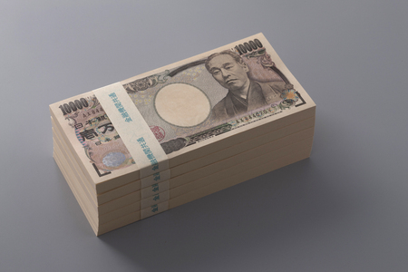 mucho dinero: 5 millones de yenes