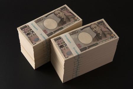mucho dinero: 20 millones de yenes