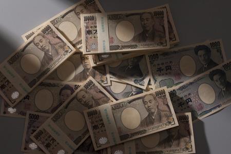 household money: Various bills