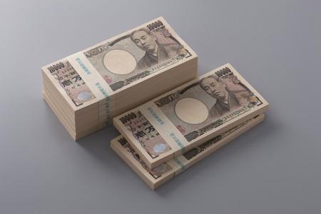 mucho dinero: 7 millones de yenes Foto de archivo