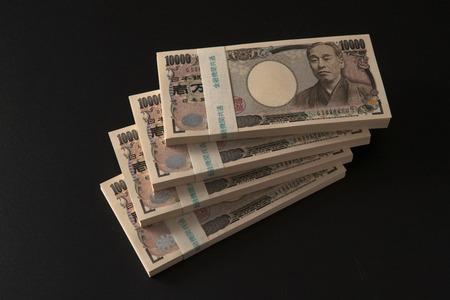 mucho dinero: 4 millones de yenes