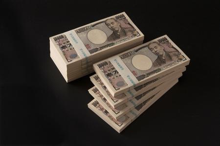 mucho dinero: 9 millones de yenes Foto de archivo
