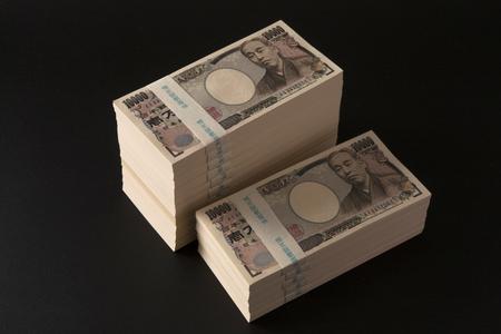 MILLION: 15 million yen