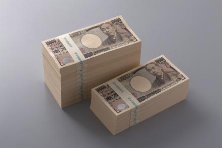 yen:  15 million yen