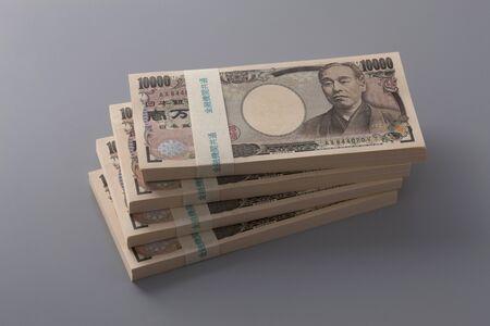 million: 4 million yen