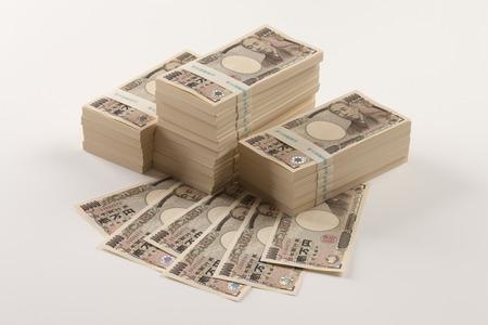 plural number: 10000 Yen Bill. Stock Photo