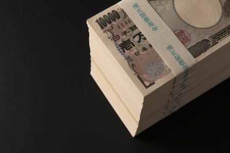 MILLION: 10 million yen Stock Photo