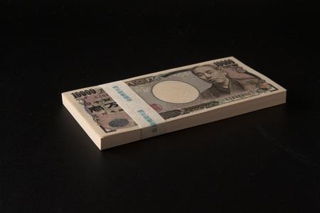 MILLION: A WAD of 1 million yen Stock Photo