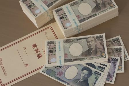 mucho dinero: bolsa de sueldo y dinero Foto de archivo