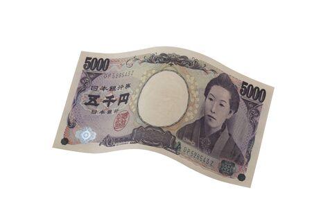 yen note: 5000 yen note Stock Photo