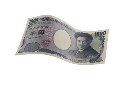 yen: One thousand yen bill Stock Photo