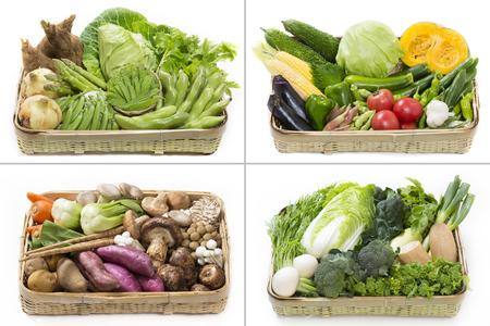 seasonal: Seasonal seasonal vegetables Stock Photo