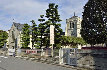 tangible: Utsunomiya St. John Church