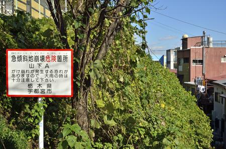 derrumbe: etiqueta del punto de peligro colapso pendiente pronunciada