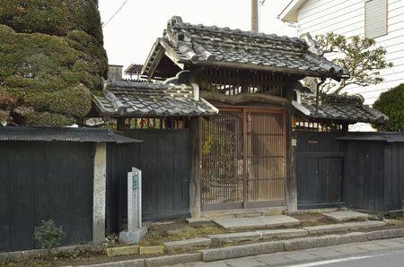 tangible: Registered Tangible Cultural Property hub Metropolitan Family Residence Koryo Gate Stock Photo