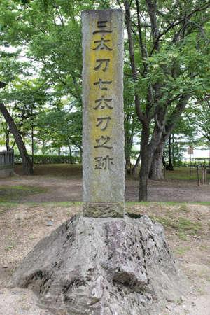 slash: Trace monument of three sword seven sword