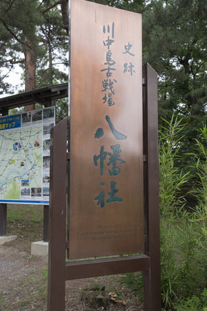 stated: Historic sites and the stated signboard