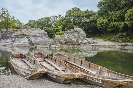 upstream: Landscape of nagatoro