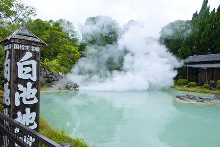 Pond White Hell Hot Springs