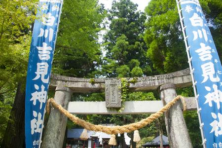 shirakawa: Shirakawa reading shrine
