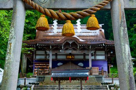 shirakawa: Shirakawa Hachiman shimenawa Stock Photo