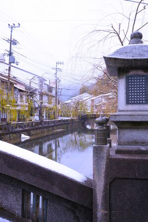 onsen: Kinosaki Onsen
