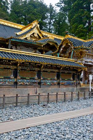 tang: Toshogu Tang Gate Editorial