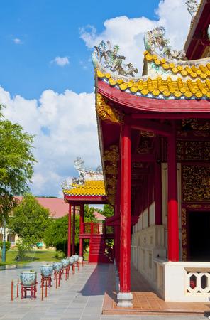 heart burn: Burn Pine residence, Phra Tinan-Way Heart chalcoalumite Moon