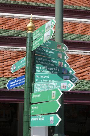 Wat Phra Kaew Terrace의 안내판