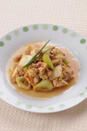 cebolla blanca: cebolla blanca sopa caliente y amarga