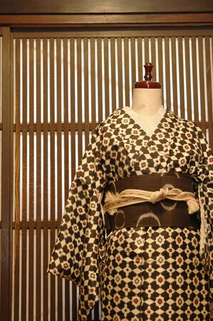 curio: Kimono