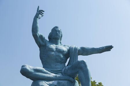 nagasaki: Nagasaki Peace Memorial Statue