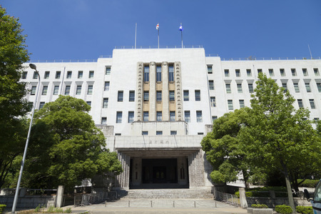 local government: Osaka Prefectural Office