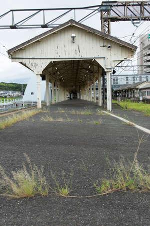 local: The local train platform