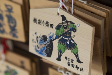 hokuriku: Ema Shibata shrine Editorial